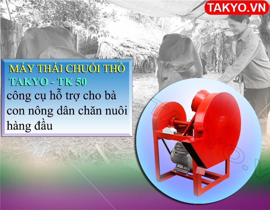 Lý do nên mua máy băm thái chuối đa năng Takyo TK 50