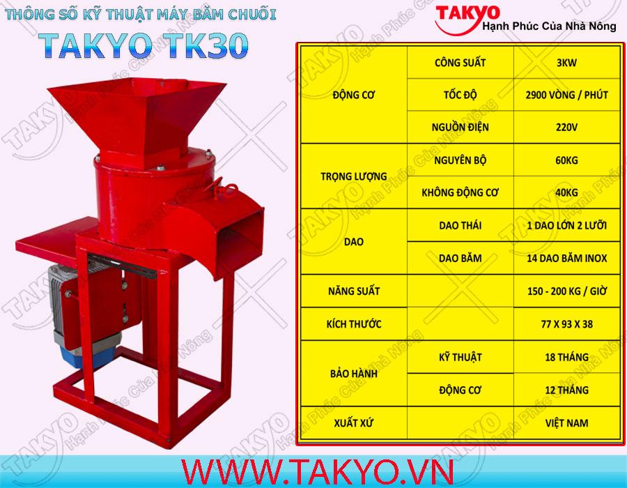 Thông số kỹ thuật máy băm nghiền đa năng Takyo TK 30