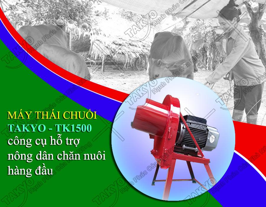Máy băm chuối Takyo TK1500 được sử dụng phổ biến