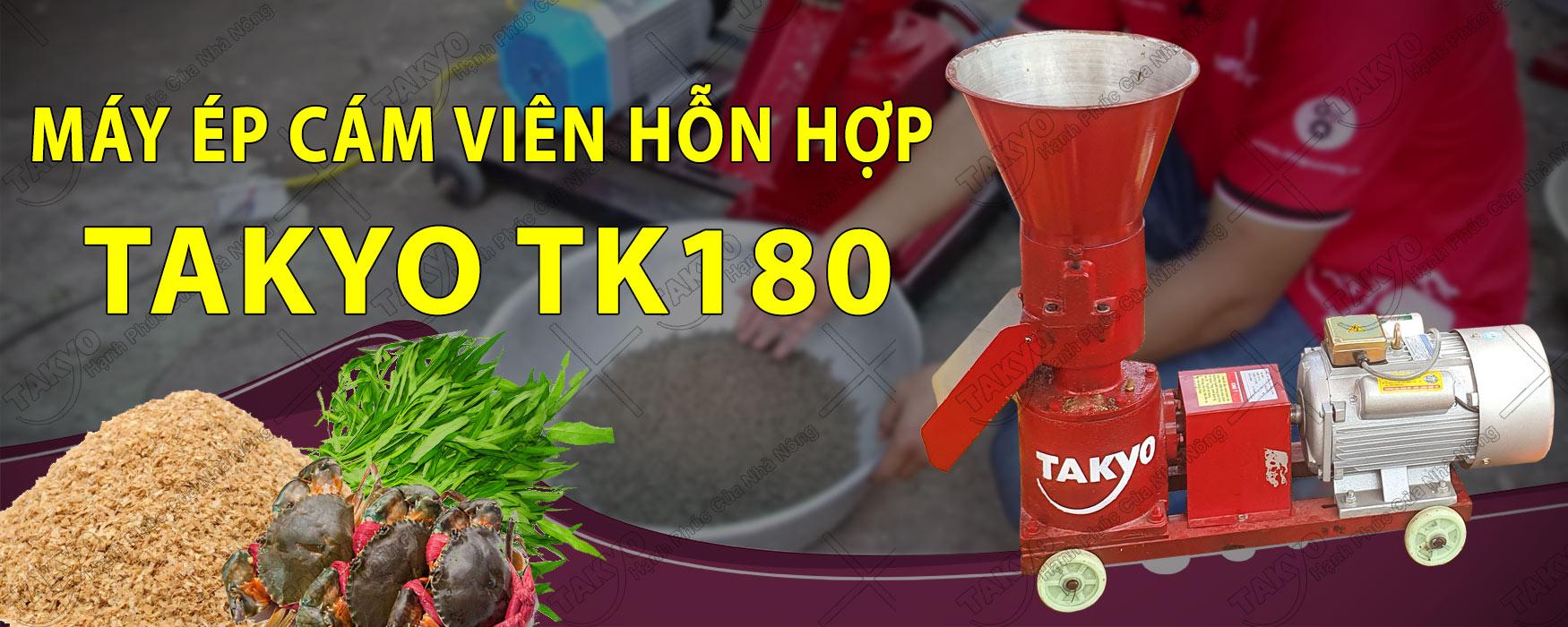 Máy ép cám viên Takyo TK 180