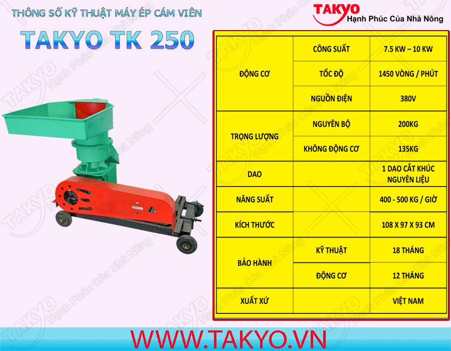 Thông số kỹ thuật máy ép cám viên hỗn hợp Takyo TK 250