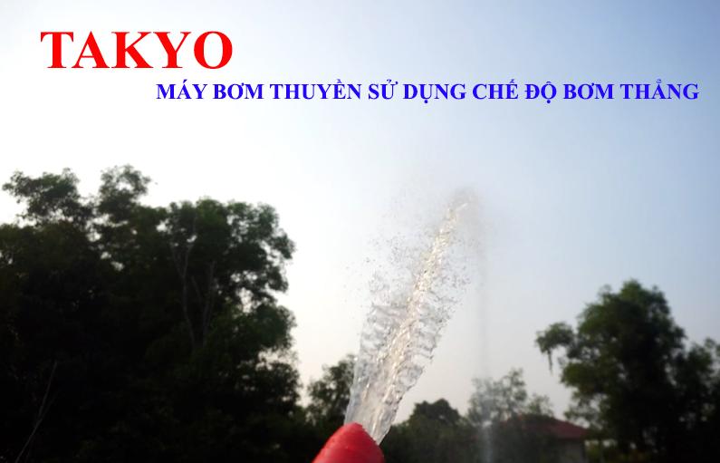 Chế độ bơm thẳng máy bơm thuyền Takyo
