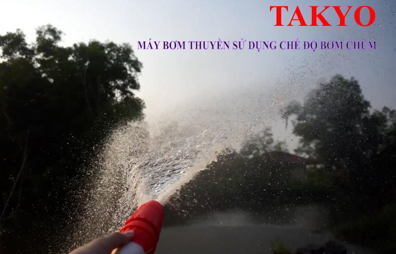 Chế độ bơm chùm máy bơm thuyền Takyo