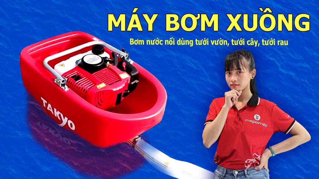 Bơm thuyền thay thế cho máy bơm điện vì sự tiện lợi của nó