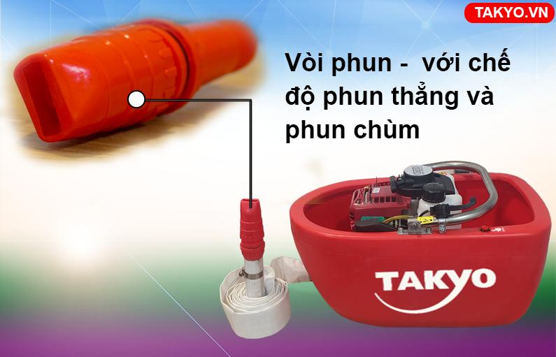 Vòi phun thẳng và chùm máy bơm thuyền TAKYO TK 35