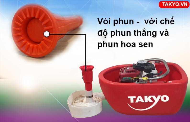 Vòi phun thẳng và hoa sen máy bơm thuyền TAKYO TK 35